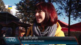 В Мукачеві проводжали зиму «Варишською палачінтою».