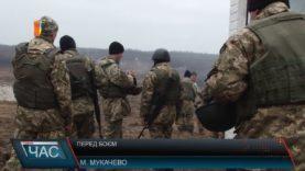 Відлуння БМП, гармати «гром» доноситься до житлового масиву Мукачева з полігону