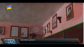 На Лопухівську аварійну школу на Тячівщині традиційно немає коштів. Навчання школярів під загрозою.
