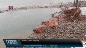Чи загрожує весняний паводок жителям Тячівщини?