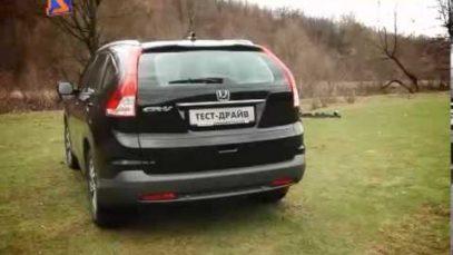 Autonews. Honda CRV.