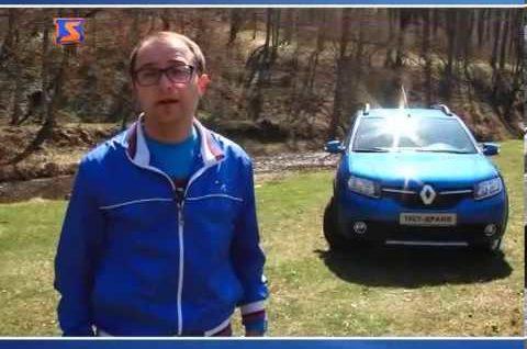 Autonews. Renault Sandero.