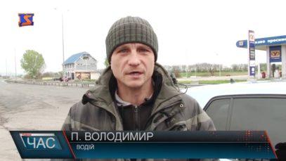 """Черги на КПП """"Тиса"""" та """"Лужанка"""""""