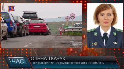 """Черги на КПП """"Ужгород"""""""