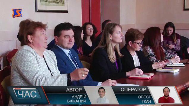 Делегація ЄС в Ужгороді