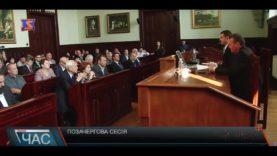 Депутати Мукачева проголосували за передачу газових мереж на баланс міста