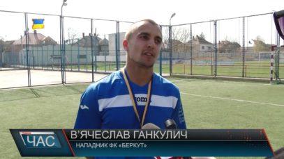Фінальна частина ігор турніру Mukachevo Business Cup