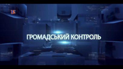 Громадський контроль за 7 квітня. В гостях Геннадій Москаль – голова Закарпатської ОДА