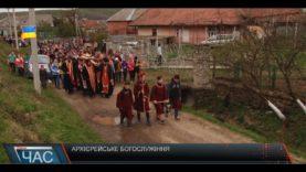 Хресна хода на Ужгородщині