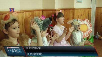 Мукачівські школярі підготували вистави українських казок