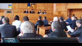 На наступній сесії Хустської райради розглянуть питання про винесення недовіри головам РДА та районної ради