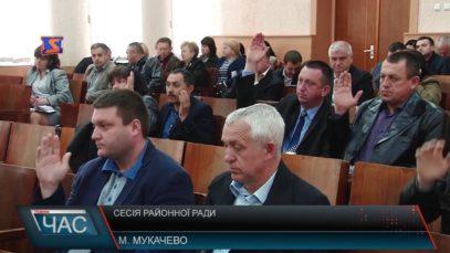На сесії Мукачівської райради розглянули насамперед питання тарифів на газ.