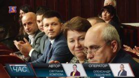 Сесія Мукачівської міської ради