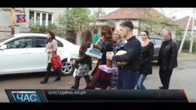Студенти МДУ влаштували благодійну акцію