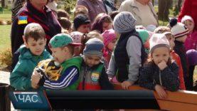 У Хусті урочисто відкрили ігровий майданчик на території парку