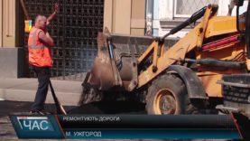 В Ужгороді через ремонт доріг перекрили вулиці