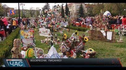 """В Ужгороді пройшов конкурс """"Воскресни, писанко!"""""""