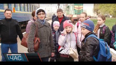 Із Луганська – на Закарпаття