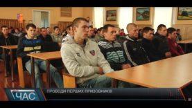 Із Закарпаття до армії підуть близько 300 юнаків