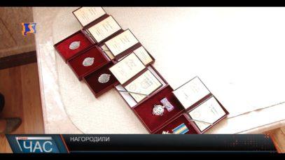 Закарпатців відзначили державними нагородами.