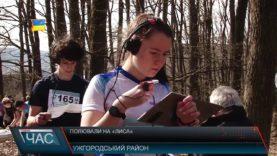 Змагання зі спортивної радіопеленгації на Ужгородщині
