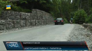 Відновлена дорога до Шипота
