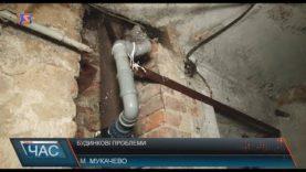 Мешканці будинку у Мукачеві потерпають від смороду із власного підвалу