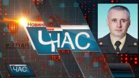 Три машини за день горіли в Ужгороді та районі