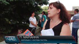 Три села на Березнянщині майже на місяць залишилися без транспортного сполучення