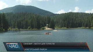 На озері Синевир – туристичний аншлаг