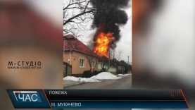 У Мукачеві через пожежу в машині вщент вигорів будинок