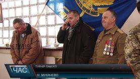 В Мукачеві відбувся турнір з рукопашного бою імені Володимира Цірика